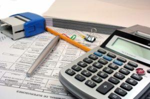 """уточненная бухгалтерская отчетность в налоговую вместе с центром бухгалтерских услуг """"Новые горизонты"""""""